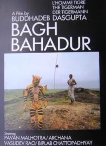 Bagh Bahadur Poster
